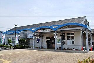 Kii-Nagashima Station Railway station in Kihoku, Mie Prefecture, Japan