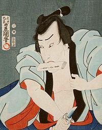 Kikugorō Onoe III as Kayano Sanpei cropped.jpg
