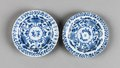 Kinesiska porslinsfat, 1735-1795, Qianlong - Hallwylska museet - 100920.tif
