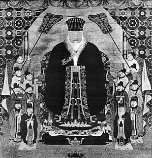 11th king of the Ryukyu Kingdom