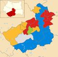 Kirklees wards 2014.png