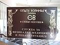 Kiseljak, Smederevska Palanka 58.jpg