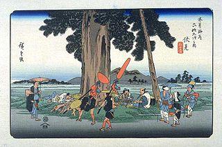 Fushimi-juku (Nakasendō)