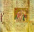 Kiss of Juda (The Mokvi Four Gospels 1300).jpg