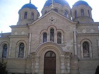 Noul Neamț Monastery - Image: Kitskany 5