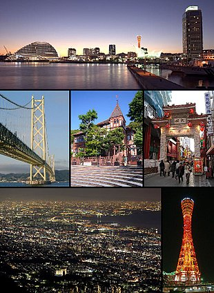 "From top left: <a href=""http://search.lycos.com/web/?_z=0&q=%22Port%20of%20Kobe%22"">Port of Kobe</a>, <a href=""http://search.lycos.com/web/?_z=0&q=%22Akashi%20Kaiky%C5%8D%20Bridge%22"">Akashi Kaikyō Bridge</a>, <a href=""http://search.lycos.com/web/?_z=0&q=%22Kitano-ch%C5%8D%22"">Kitano-chō</a>, <a href=""http://search.lycos.com/web/?_z=0&q=%22Kobe%20Chinatown%22"">Kobe Chinatown</a>, night view from <a href=""http://search.lycos.com/web/?_z=0&q=%22Kikuseidai%22"">Kikuseidai</a> of <a href=""http://search.lycos.com/web/?_z=0&q=%22Mount%20Maya%22"">Mt. Maya</a>, <a href=""http://search.lycos.com/web/?_z=0&q=%22Kobe%20Port%20Tower%22"">Kobe Port Tower</a>"