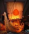 Kon-Tiki Museum, Oslo, Norway - panoramio.jpg