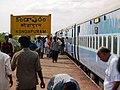 Kondapuram railway station.jpg