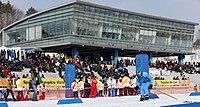 Korea Special Olympics 1day 23 (8451314211).jpg