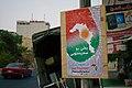 Kurdistan Pro-Referendum and Pro-Independence poster in Ankawa, Erbil, Kurdistan Region of Iraq 02.jpg