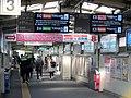 Kuwana Station-Overpass.jpg