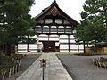 Kyoto 0258.jpg