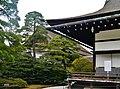 Kyoto Kaiserpalast Oikeniwa-Garten 9.jpg