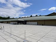 Kyoto State Guest House1.jpg