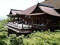 Kyoto kiyomizudera.jpg