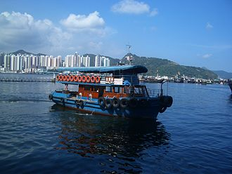 Lam Kee Ferry - Lam Kee Ferry's Wing Yip 3 kaito.