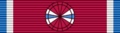 LUX Order of Merit of the Grand Duchy of Luxembourg - Officer BAR.png