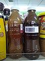 Lao fish sauce.jpg