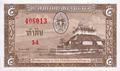 Laos-5kip-1957-a.png