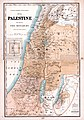 Large-scale-detailed-old-map-of-palestine-during-the-monarchy-1895.jpg