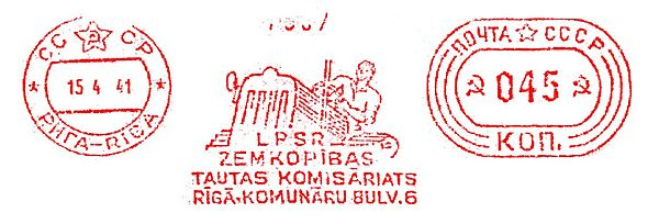 Latvia stamp type B6.jpg