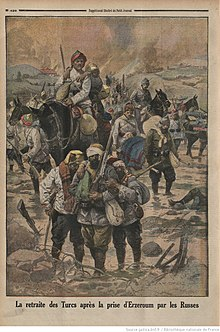 Third Army (Ottoman Empire) - WikiVisually