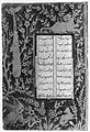 Leaf of Calligraphy from Poems by Sa'di MET 96113.jpg