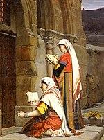 Lecomte du Nouy Tombeau de la Vierge.jpg