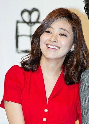 Lee Young-eun - Image: Lee Young eun from acrofan