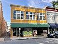 Liberty Street, Winston-Salem, NC (49031029556).jpg