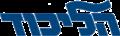 Likud Logo.png
