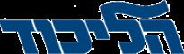 Likuds logo