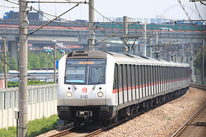 Line 1 Train AC06 at Xinzhuang.JPG