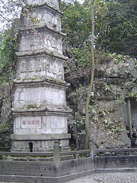 Lingyin stonepagoda