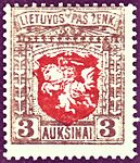 Lithuania 1919 MiNr 0059 B002.jpg