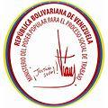 LogotipodelMPPPST.jpg