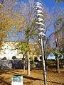 Logroño - Casa de las Ciencias 04.JPG