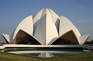 English: Lotus temple near Delhi in India.