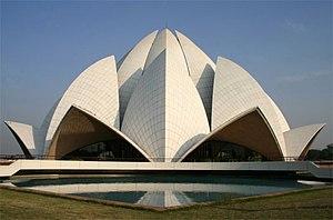 English: Lotus temple near Delhi in India.