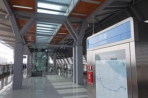 Liangzhu Station