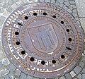 München Kanaldeckel Stadtentwässerungswerke.jpg