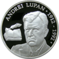 MD-2012-50lei-Lupan.png