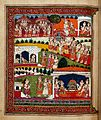 MS Panjabi 255, folio 258 verso Wellcome L0030651.jpg
