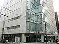 MUFG Bank Kojimachi-Chuo Branch & Kojimachi Branch.jpg