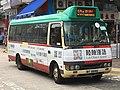 MY6648 Hong Kong Island 59A 02-08-2017.jpg