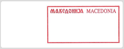 Macedonia Label C.jpg