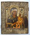 Madonna and Child Holding Dove, Russia, artist unknown, late 1500s AD, tempera on panel - Fogg Art Museum, Harvard University - DSC01448.jpg