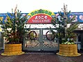 Main Gate of Higashiyama Zoo and Botanical Gardens decorated with Chistmas decorations and Kadomatsu.jpg