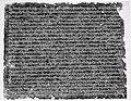 Mandasor stone inscription of Yashodharman Vishuvardhana.jpg
