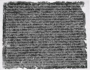 Mandsaur stone inscription of Yashodharman-Vishnuvardhana
